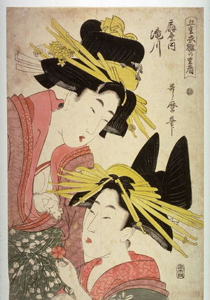 喜多川歌麿: Takegayawa of Ogiya from the series Dolls Dressed in Many -layered Robes [Itsueginu hina no kasanegi] - Legion of Honor