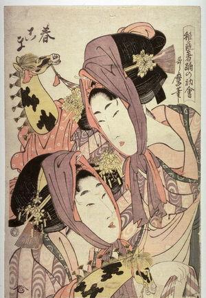 Kitagawa Utamaro: Spring Ponies (Harukoma) from the series Child Geisha in Their First Dances of the New Year (Osama geisha odori no hatsukai) - Legion of Honor