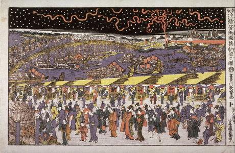 Kitagawa Utamaro: A Cool Evening at Ryogoku Bridge in Edo (Edo ryogokubashi suzumi no zu) from the series Newly Published Perspective Pictures ( Shimpan ukie) - Legion of Honor