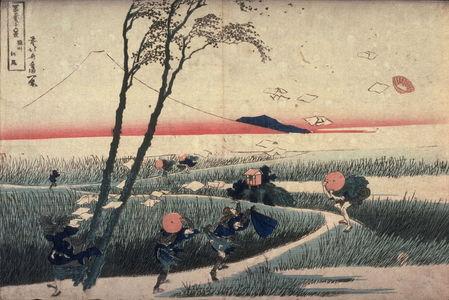 葛飾北斎: Fuji from Ejiri in Suruga Province (Sunshu ejiri), from the series Thirty-six Views of Mt. Fuji (Fugaku sanjurokkei) - Legion of Honor