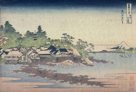 Katsushika Hokusai: Enoshima in Sagami Province, from the series Thirty-Six Views of Mount Fuji - Legion of Honor