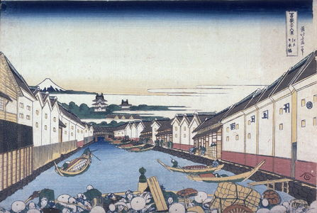 Katsushika Hokusai: Nihon Bridge in Edo, from the series Thirty-Six Views of Mount Fuji - Legion of Honor