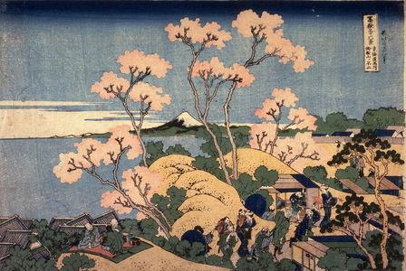 葛飾北斎: Fuji from Goten Hill at Shinagawa on the T?kaid?, from the series Thirty-Six Views of Mount Fuji - Legion of Honor
