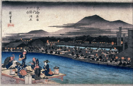 歌川広重: Enjoying the Cool of the Evening Along the River at Shijo (Shijogawara yusuzumi), from the series Famous Places in Kyoto (Kyoto meisho no uchi) - Legion of Honor