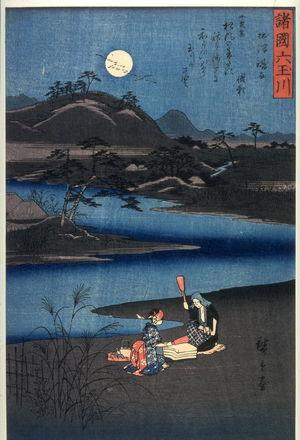 歌川広重: The Toi Tama River in Settsu Province (Settsu toi), from the series Six Tama Rivers in the Provinces (Shokoku mutamagawa) - Legion of Honor