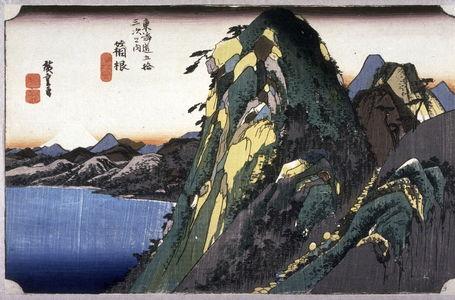 歌川広重: The Lake at Hakone (Hakone kosui zu), no. 11 from the series Fifty-three Stations of the Tokaido (Tokaido gojusantsugi no uchi) - Legion of Honor