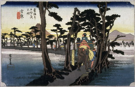 Utagawa Hiroshige: Mt. Fuji on the left near Yoshiwara (Yoshiwara hidari fuji), no. 15 from the series Fifty-three Stations of the Tokaido (Tokaido gojusantsugi no uchi) - Legion of Honor