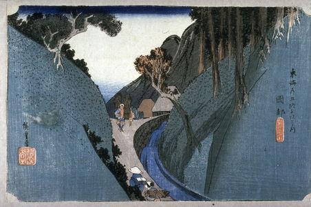 歌川広重: Utsu Mountain near Okabe (Okabe utsunoyama), no. 22 from the series Fifty-three Stations of the Tokaido (Tokaido gosantsugi no uchi) - Legion of Honor
