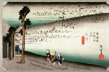 歌川広重: The Sarugababa Area near Futagawa (Futagawa sarugababa), no. 34 from the series Fifty-three Stations of the Tokaido (Tokaido gosantsugi no uchi) - Legion of Honor