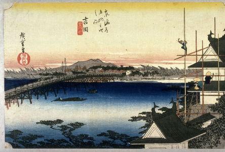 歌川広重: The Bridge on the Toyo River near Yoshida (Yoshida toyokawa no hashi), no. 35 from the series Fifty-three Stations of the Tokaido (Tokaido gosantsugi no uchi) - Legion of Honor
