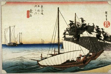 歌川広重: The Seven-Ri Ferry at Kuwana (Kuwana shichiri watashiguchi), no. 43 from the series Fifty-three Stations of the Tokaido (Tokaido gosantsugi no uchi) - Legion of Honor