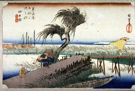 歌川広重: The Mie River at Yokkaichi (Yokkaichi miegawa), no. 44 from the series Fifty-three Stations of the Tokaido (Tokaido gosantsugi no uchi) - Legion of Honor