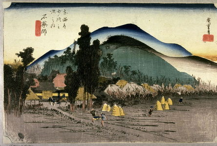 Utagawa Hiroshige: Ishiyakushi Temple at Ishiyakushi (Ishiyakushi ishiyakushiji), no. 45 from the series Fifty-three Stations of the Tokaido (Tokaido gosantsugi no uchi) - Legion of Honor