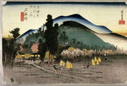 歌川広重: Ishiyakushi Temple at Ishiyakushi (Ishiyakushi ishiyakushiji), no. 45 from the series Fifty-three Stations of the Tokaido (Tokaido gosantsugi no uchi) - Legion of Honor