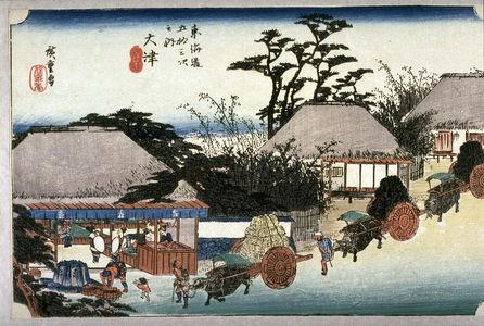 Utagawa Hiroshige: The Running Well Teahouse at otsu (Otsu hashirii chamise), no. 54 from the series Fifty-three Stations of the Tokaido (Tokaido gosantsugi no uchi) - Legion of Honor