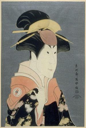 Toshusai Sharaku: The Actor Segawa Tomisaburo II , plate 3 from the portfolio Sharaku, Vol. 1 (Tokyo: Adachi Colour Print Studio, 1940) - Legion of Honor