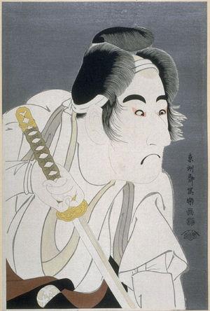Toshusai Sharaku: The Actor Bando Mitsugoro II, plate 8 from the portfolio Sharaku, Vol. 1 (Tokyo: Adachi Colour Print Studio, 1940) - Legion of Honor
