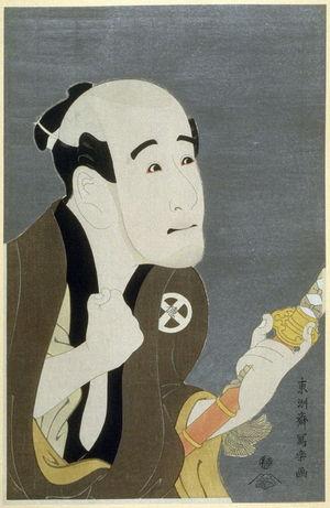 Toshusai Sharaku: The Actor Otani Tokuji, plate 9 from the portfolio Sharaku, Vol. 1 (Tokyo: Adachi Colour Print Studio, 1940) - Legion of Honor