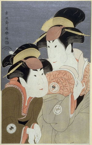 東洲斎写楽: The Actors Segawa Tomisaburo II and Nakamura Manyo, plate 12 from the portfolio Sharaku, Vol. 1 (Tokyo: Adachi Colour Print Studio, 1940) - Legion of Honor