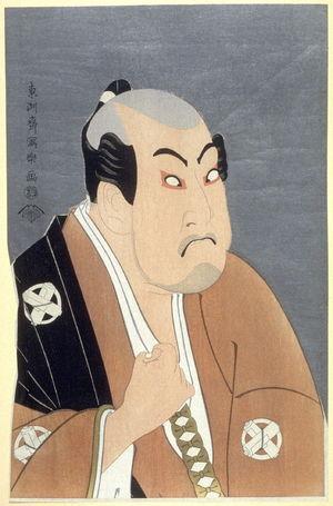 Toshusai Sharaku: The Actor Tanimura Torazo, plate 14 from the portfolio Sharaku, Vol. 1 (Tokyo: Adachi Colour Print Studio, 1940) - Legion of Honor