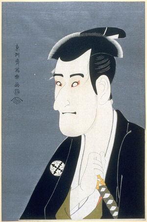 東洲斎写楽: The Actor Ichikawa Komazo II, plate 23 from the portfolio Sharaku, Vol. 1 (Tokyo: Adachi Colour Print Studio, 1940) - Legion of Honor