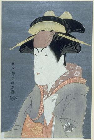 東洲斎写楽: The Actor Nakayama Tomisaburo, plate 25 from the portfolio Sharaku, Vol. 1 (Tokyo: Adachi Colour Print Studio, 1940) - Legion of Honor