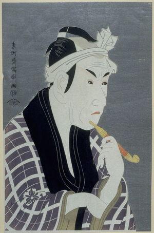 Toshusai Sharaku: The Actor Matsumoto Koshiro IV, plae 26 from the portfolio Sharaku, Vol. 1 (Tokyo: Adachi Colour Print Studio, 1940) - Legion of Honor