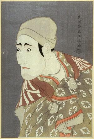 東洲斎写楽: The Actor Morita Kanya VII, plate 28 from the portfolio Sharaku, Vol. 1 (Tokyo: Adachi Colour Print Studio, 1940) - Legion of Honor