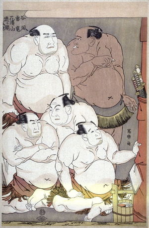 Toshusai Sharaku: Wrestlers and Umpires Contemplating the Child Wonder Daidozan Bungoro - Plate 39 (part of triptych) from the portfolio Sharaku, Vol. 1 (Tokyo: Adachi Colour Print Studio, 1940) - Legion of Honor