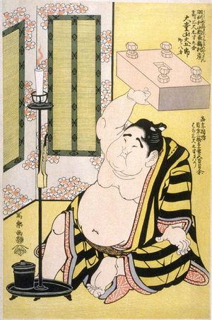 Toshusai Sharaku: Daidozan Bungoro Showing His Strength, plate 40 from the portfolio Sharaku, Vol. 1 (Tokyo: Adachi Colour Print Studio, 1940) - Legion of Honor
