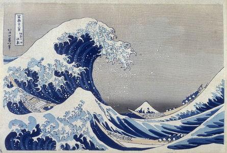 葛飾北斎: Kanagawa-Oki Nami-Ura - from 36 Views of Fuji - Legion of Honor