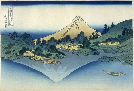 葛飾北斎: Koshu Misaka Suimen - from 36 Views of Fuji - Legion of Honor