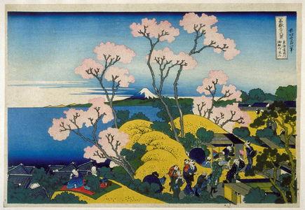 Katsushika Hokusai: Shinagawa Gotenyama - from 36 Views of Fuji - Legion of Honor