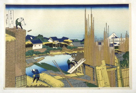 Katsushika Hokusai: Honjo Tachikawa - from 36 Views of Fuji - Legion of Honor