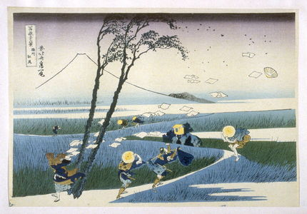 Katsushika Hokusai: Sunshu Honganji - from 36 Views of Fuji - Legion of Honor