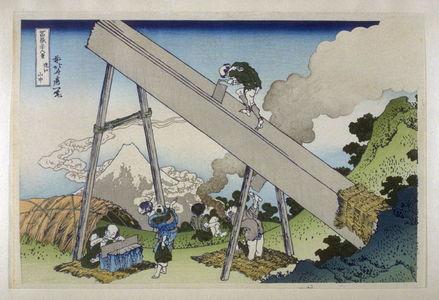 葛飾北斎: Totomi Sanshu - from 36 Views of Fuji - Legion of Honor