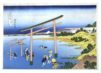 葛飾北斎: Noborito-Ura - from 36 Views of Fuji - Legion of Honor