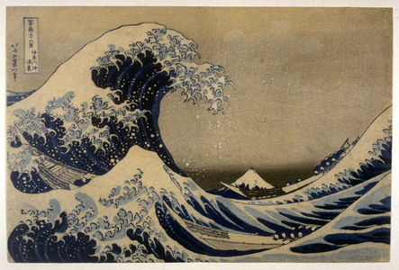 葛飾北斎: Cresting Wave off the Coast of Kanagawa (The Great Wave), from the series Thirty-Six Views of Mount Fuji - Legion of Honor