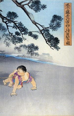 Migita Toshihide: Amazement at the strength of Kinoshito Fujishiro (first in triptych) - Legion of Honor