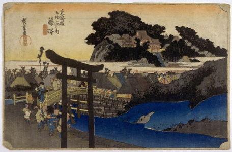 歌川広重: Yuko Temple at Fujisawa (Fujisawa yukoji), no. 7 from the series Fifty-three Stations of the Tokaido (Tokaido gojusantsugi no uchi) - Legion of Honor