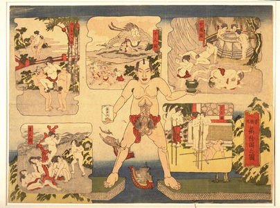 歌川国芳: Illustrations of All Secret Countries (Ban inkoku no zu) - Legion of Honor