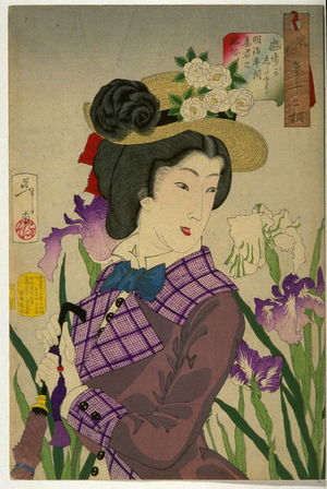 月岡芳年: Strolling from the series Thirty-two Customs and Manners - Legion of Honor