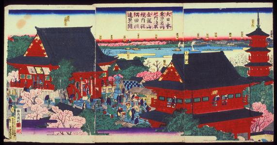 歌川国利: The Sumida River from the Precincts of Kinryuzan Temple in Asakusa (Asakusa kinryuzan kedai yari Sumidagawa enkei no zu) , from the series Famous Places in Tokyo (Dainippon Tokyo meisho) - Legion of Honor