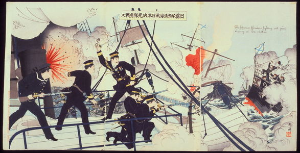 Sengai: The Japanese Blockaders Fighting with Great Bravery at Port Arthur - Legion of Honor