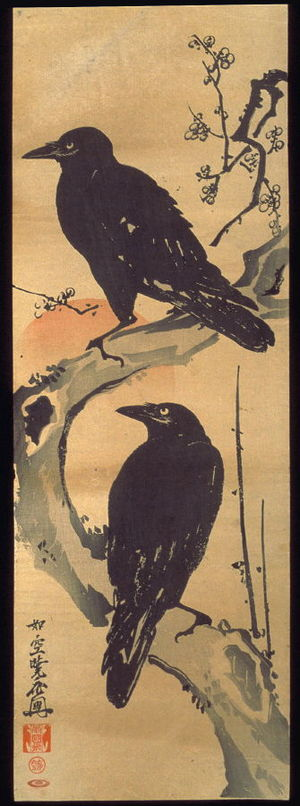 Kawanabe Ky?sai: Crows on a Plum Branch - Legion of Honor