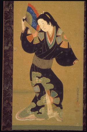 Katsukawa Shunsen: Courtesan Facing Left - Legion of Honor