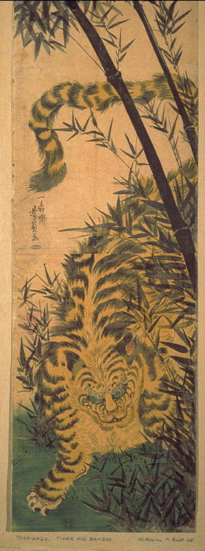 Utagawa Yoshikazu: Tiger in a Bamboo Grove - Legion of Honor
