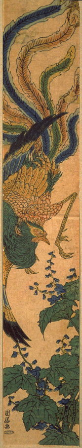 歌川国綱: Phoenix and Paulownia - Legion of Honor