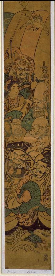 Unknown: Seven Gods of Good Fortune in Treasure Ship - Legion of Honor