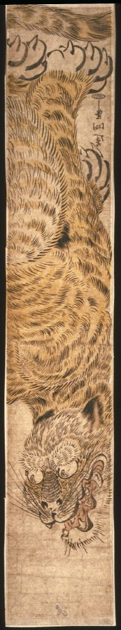 Goshichi: Tiger - Legion of Honor